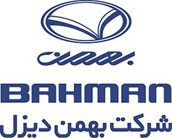 شرکت بهمن دیزل